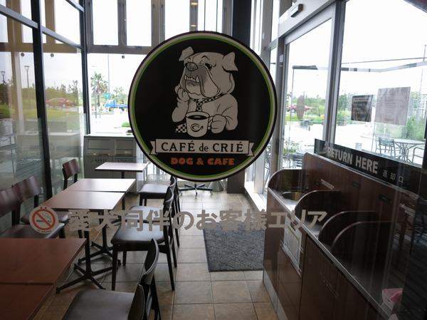 cafe_de_crie (12)