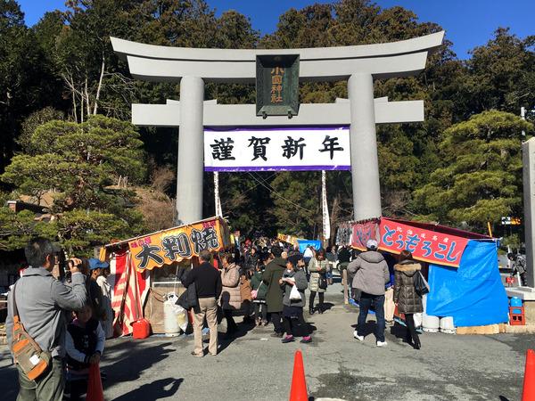 20170109okunijinja_yakubarai02