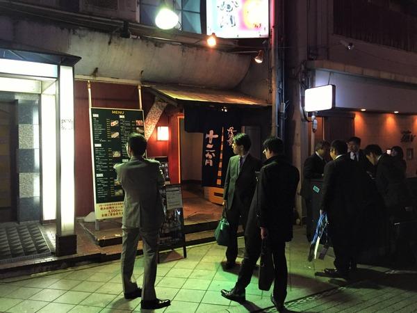 hamamatsu_bal (45)