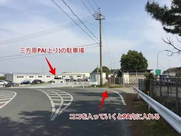 mikatahara_nobori (2)