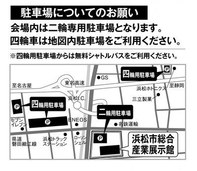bike_furusato2016 (2)