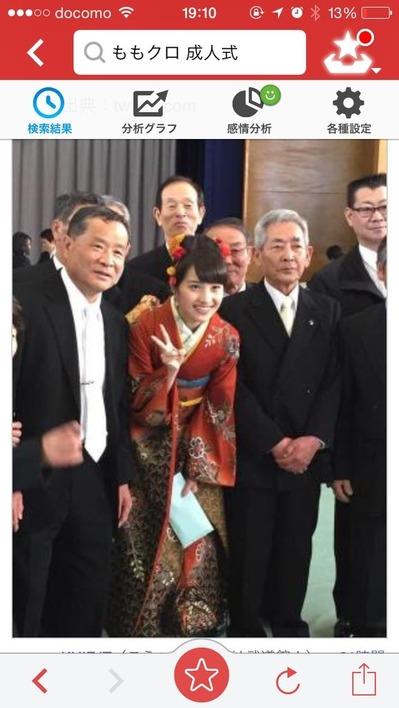 ももクロの百田夏菜子さんが入野中の成人式に参加