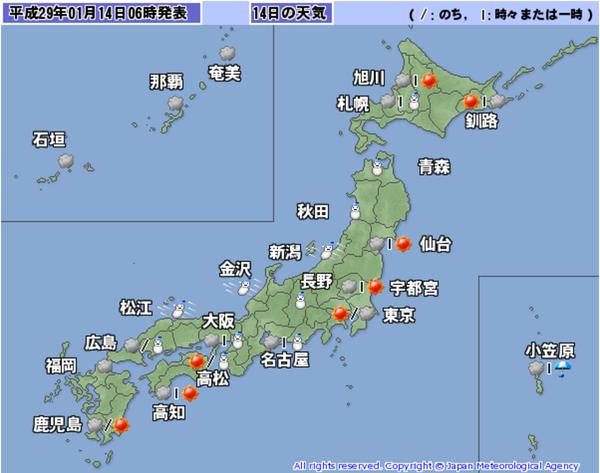 170114_tenki (3)