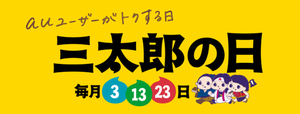 santaro_201802 (2) - コピー