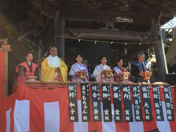 hoshimatsuri2016 (30)