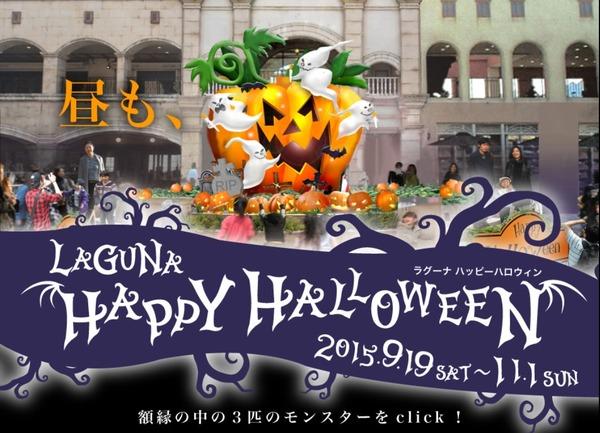 halloween2015 (9)