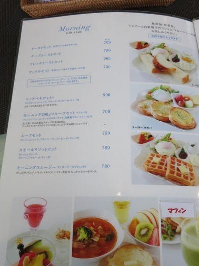 fruit_matsumoto