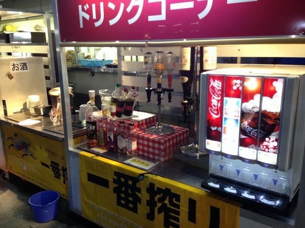 entetsu_beer(17)