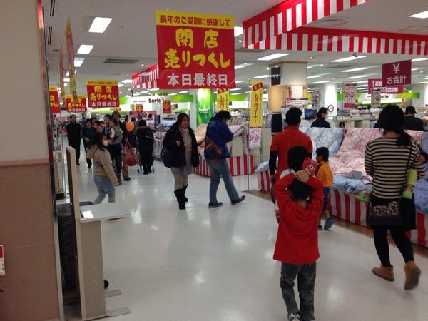 イトヨー閉店最終日 (12)