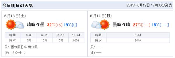 entetsu_beer (3)