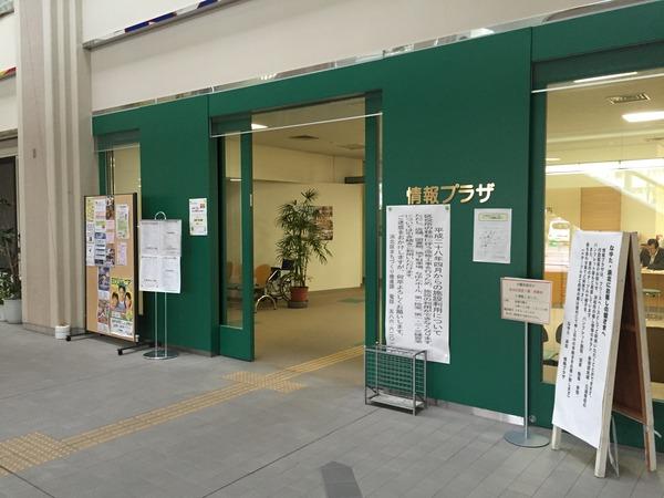 hamakita_kuyakusho_iten (3)