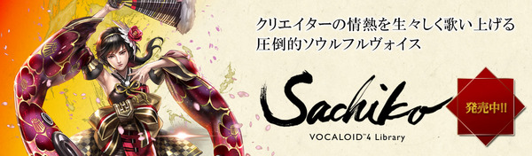 top_slider_sachiko02_lite