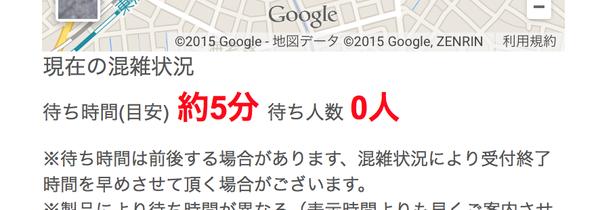 bic_iphone (1)