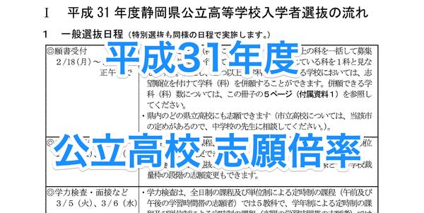 スクリーンショット_2019-03-08_23_07_20