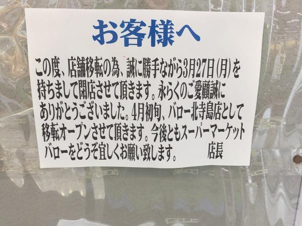 valor_nakajima (1)