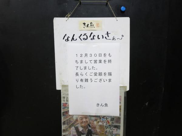 hamakita_nomiya (11)