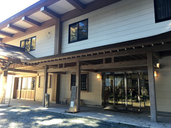 20170109okunijinja_yakubarai06