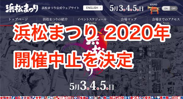 スクリーンショット_2020-03-23_14_07_12