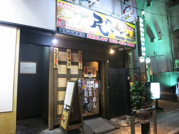 machi_rar (5)