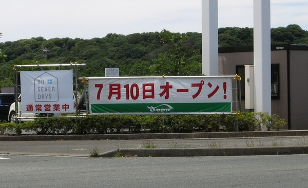 sawayaka_tomitsuka (4)