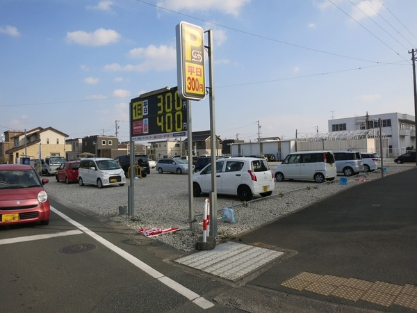 toyodacho_parking (5)