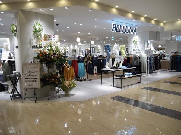 belluna (5)