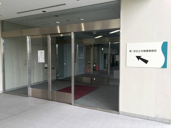 hamakita_kuyakusho (11)