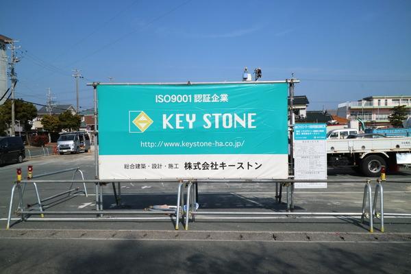 180120_中田島店 (3)