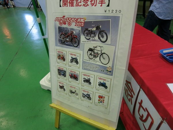 bike_hurusato2015 (15)