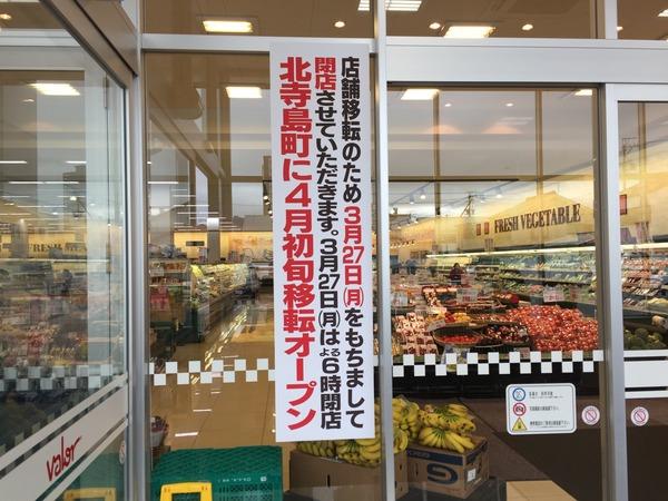 valor_nakajima (2)
