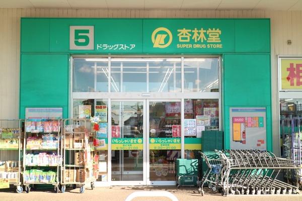 kyorindo_nakagoori (2)