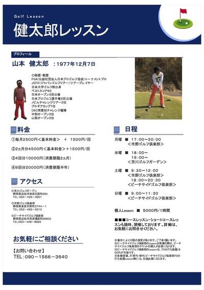 347_newsletter