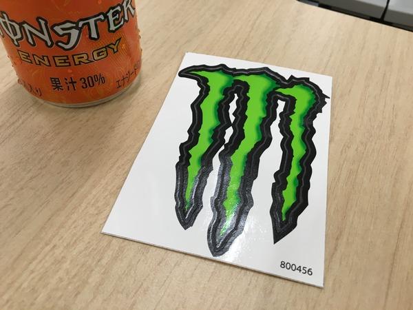 monster (7)