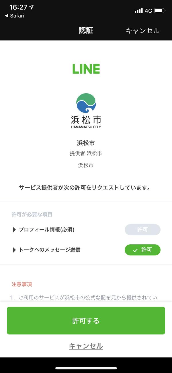 IMG_6557