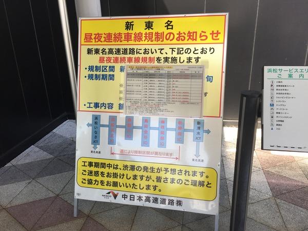 shintomei_koji (3)