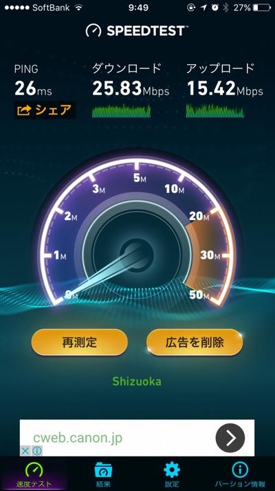 iwata_spot (8)