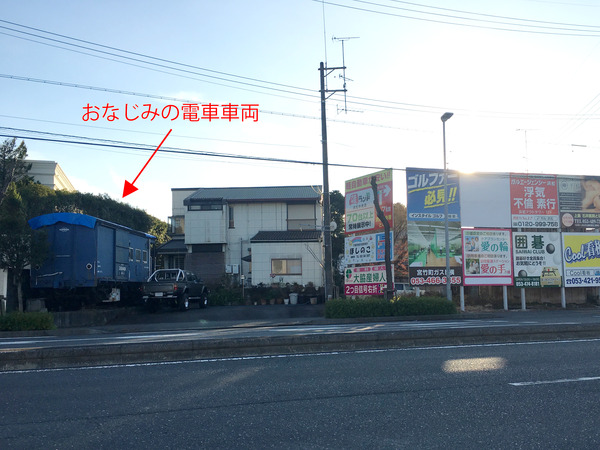 20170105lawson_funakoshichoten03