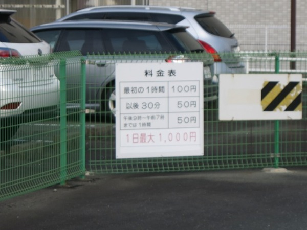 toyodacho_parking (17)