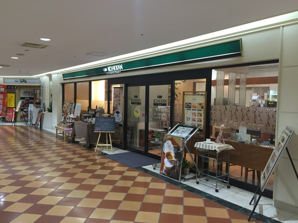 coffeekan (1)