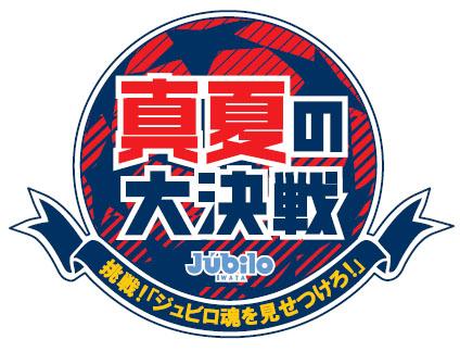 manatsuno_logo