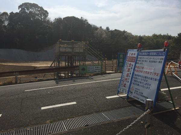 mikatahara_kudari (4)