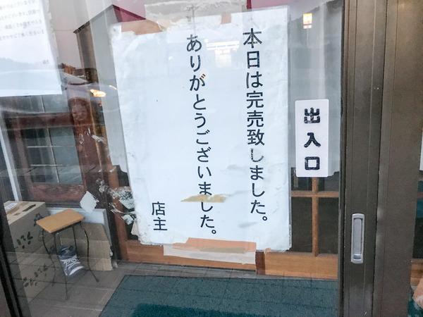 まるかわ (10)