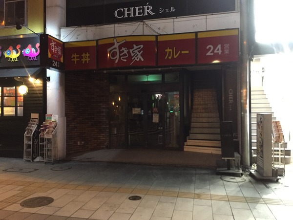 kajimachi (1)
