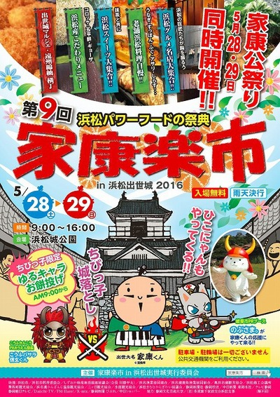 5matsu_event (2)