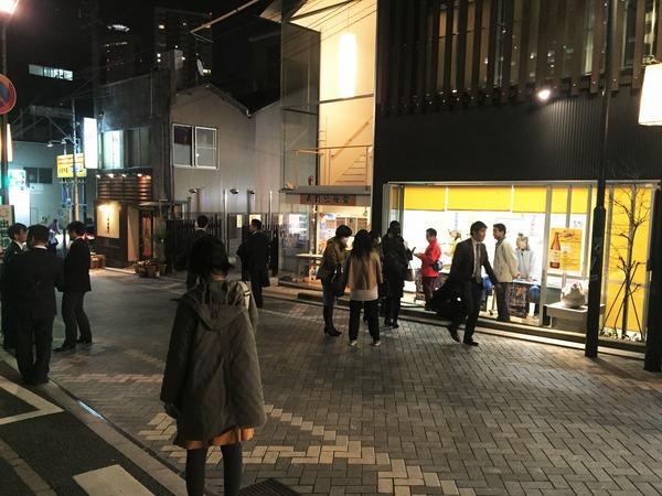 hamamatsu_bal (46)