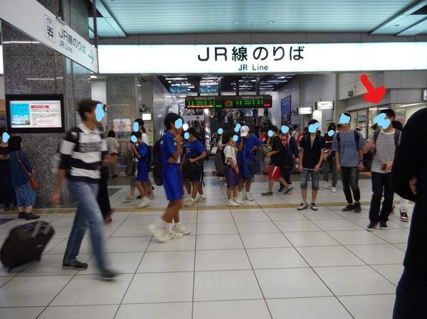 hamamatsu_station_130 (7)