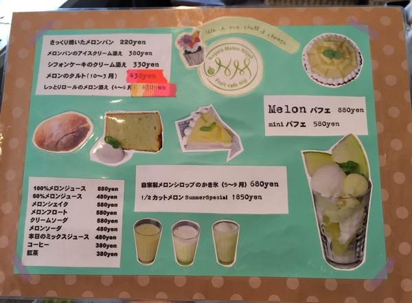 meron_cafe (12)