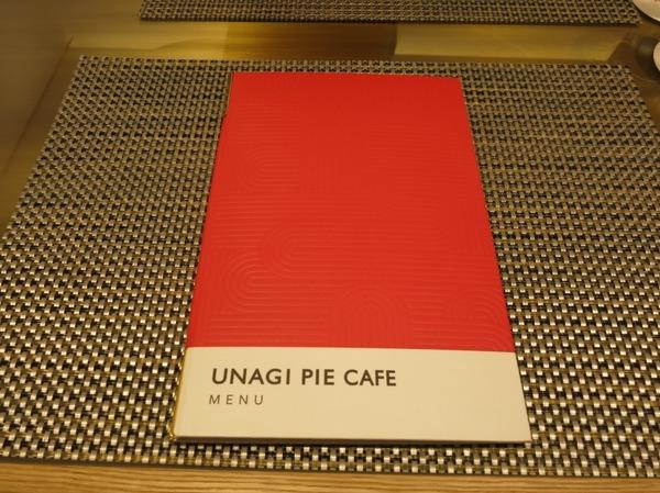unagi_cafe (3)