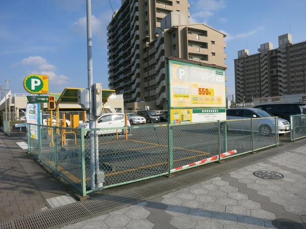toyodacho_parking (7)