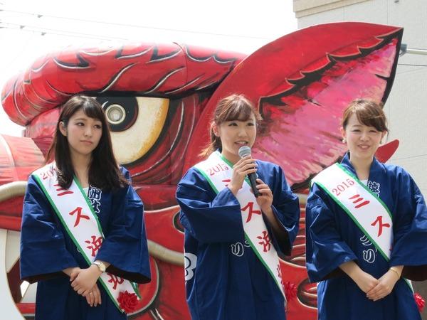 5matsu_event